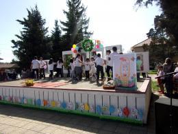 Подай ръце - ОУ Св. Св. Кирил и Методий - Ряхово
