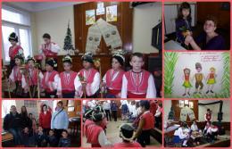 Твоят час - Коледа !!! - ОУ Св. Св. Кирил и Методий - Ряхово